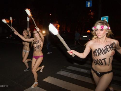 Александра Лукашенко в Киеве атаковали Femen 01