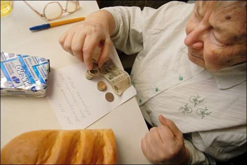 Принудительное «улучшение» выбор есть – лишиться пенсии или только её части