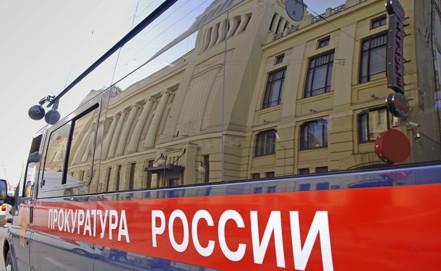 Российские прокуроры не знают законов, но это к счастью