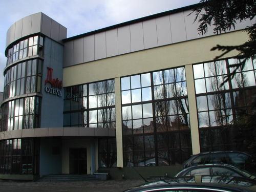 Современные гостиницы Калининграда