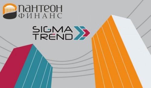«Пантеон Финанс» приобрела «Сигма-Тренд»