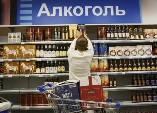 В России алкогольную продукцию вскоре можно будет приобрести только по банковским карточкам