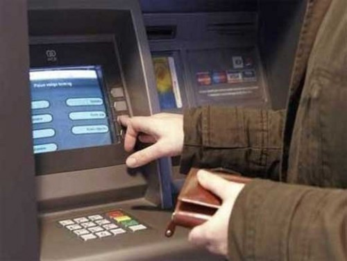 снятие средств в банкомате