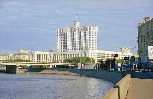 Программа Молодая семья в Москве и Московской области