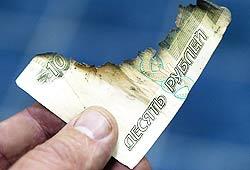 20090129164721_money02_big