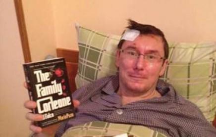 Луценко в больнице навестили послы