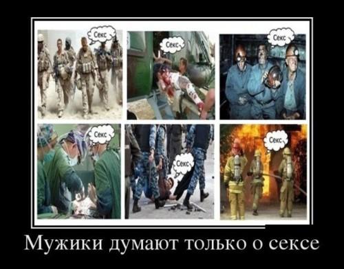 demotivatory_na_pjatnicu_30_foto_11