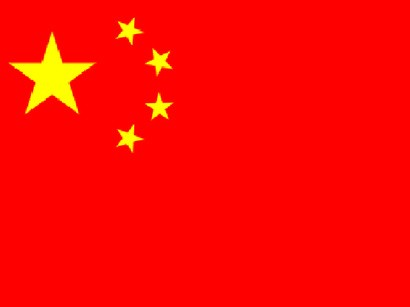 Flag_China-070507-big