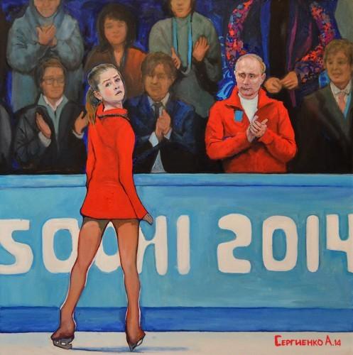 Липницкая и Путин