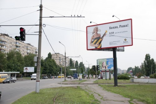 Наружная реклама в Украине пользуется стабильным спросом
