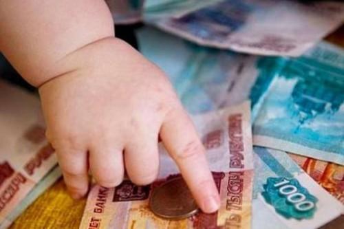 Оригинальный подарок от жителя Якутии на День всех влюблённых – алименты за семь лет