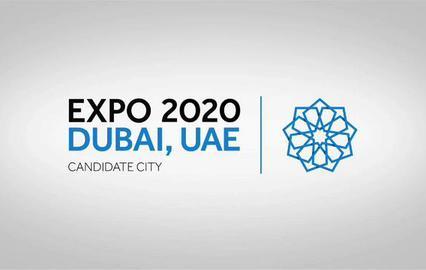 Выставка EXPO 2020 в Дубае