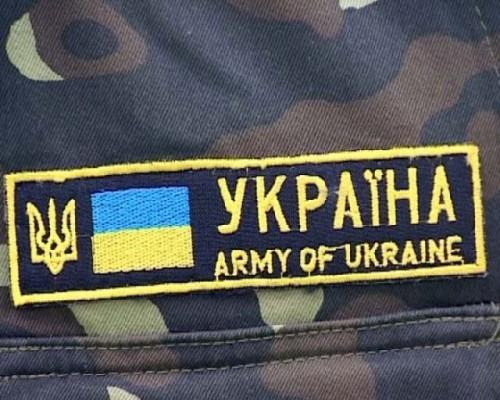 ukraina-armia.preview