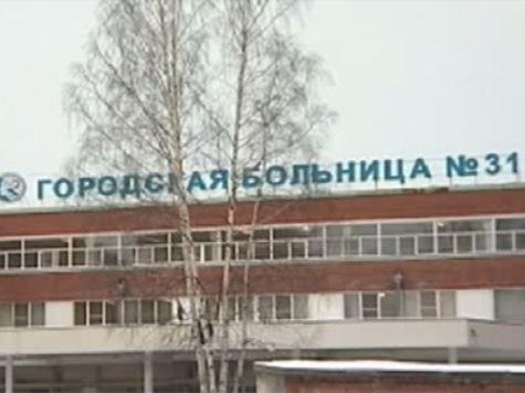 Регистратура поликлиники 1 канск