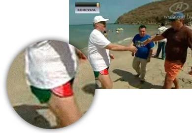 Странам ЕАЭС нужно совершенствовать организацию, иначе мы будем выглядеть болтунами, - Лукашенко - Цензор.НЕТ 2277