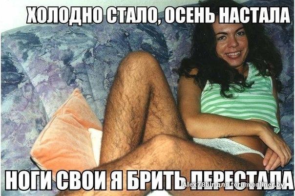 Секс фото волосатыми девушками стамбула