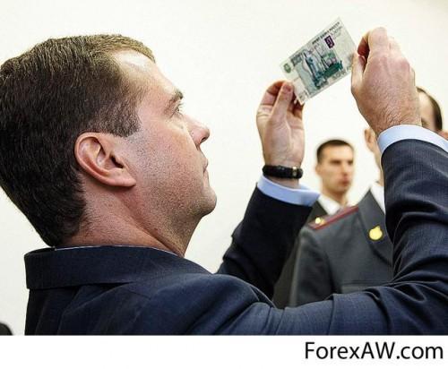 Медведев и банкнота