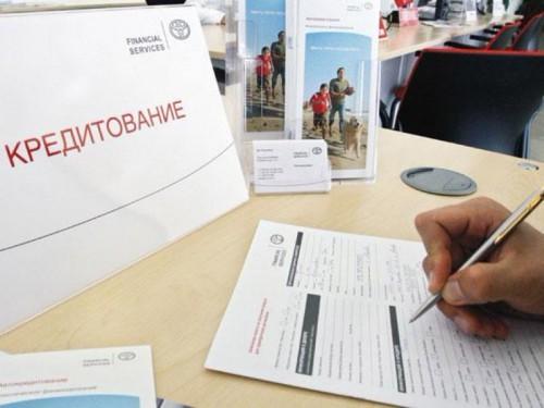 Объемы кредитования физических лиц в России пока существенно не сократились