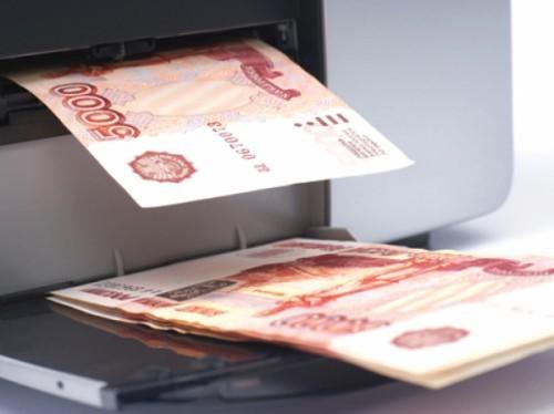 Российские фальшивомонетчики больше всего «любят» купюру в 5 тысяч рублей