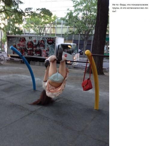 нет гимнастики без спортивной формы