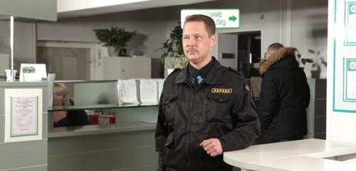 вакансии охранников