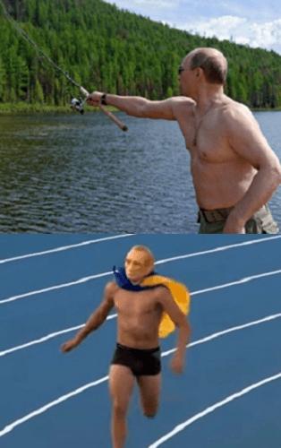 2 Путина