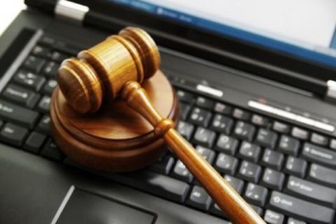 электронное решение суда
