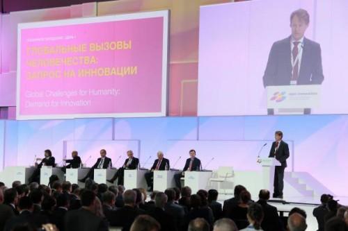 международный форум «Открытые инновации»