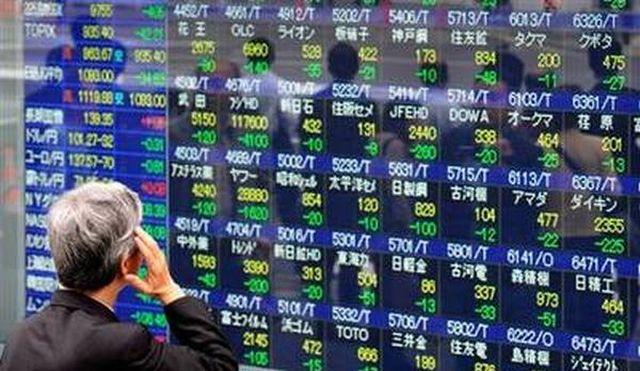 Новости по форекс и бирже фондовой