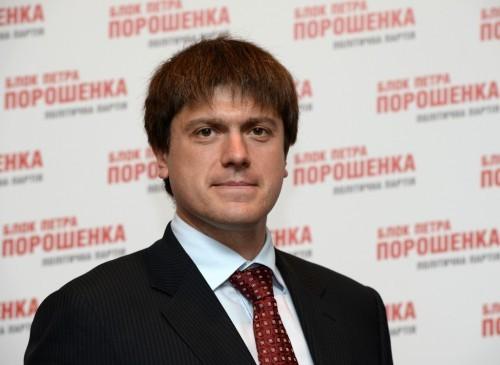 Ivan-Vinnik