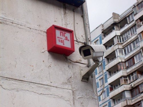 Камера слежения