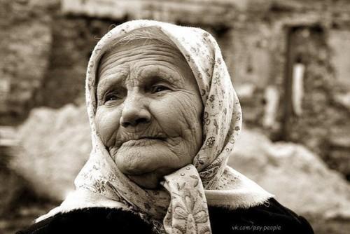 Обманутая бабушка
