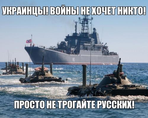 сделал-сам-песочница-украинцы-Россия-1100348