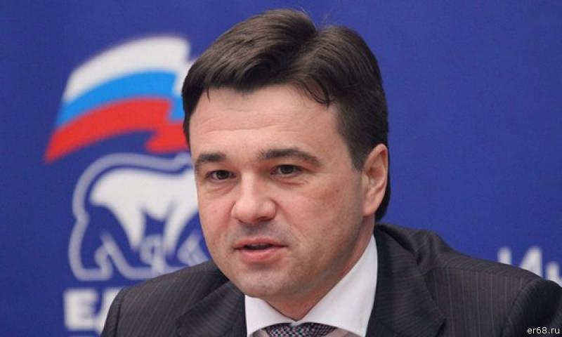 Плагиат в диссертации губернатора Подмосковья Андрея Воробьёва и  Губернатор Воробьёв