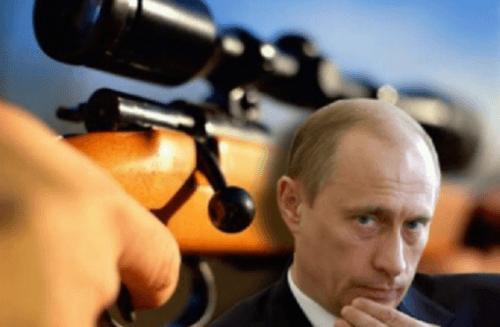 Путин под прицелом