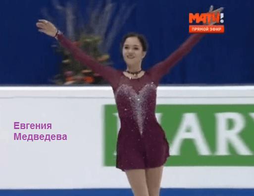 Русский фигурист Ковтун завоевал бронзу начемпионате Европы