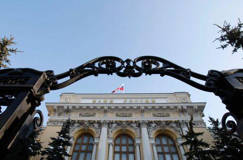 Больше трети граждан России ничего незнают овведении вобращение новых банкнот