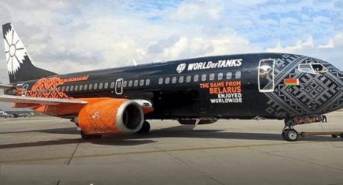 Чёрный самолёт1
