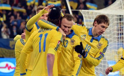 УКраина сборная
