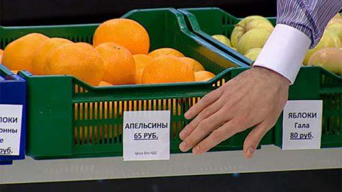 apelsinyi65