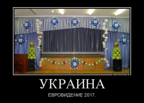 u-2017