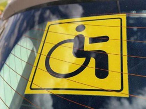 Депутаты предлагают запретить эвакуацию автомобилей инвалидов
