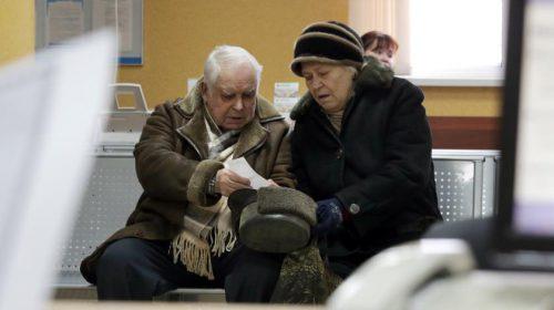 Работающих россиян ждет нищенская пенсия