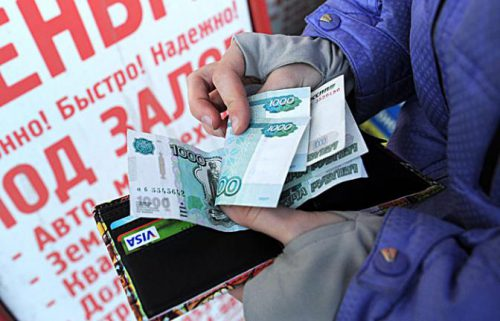 Сфера потребительского кредитования в России установила новый рекорд