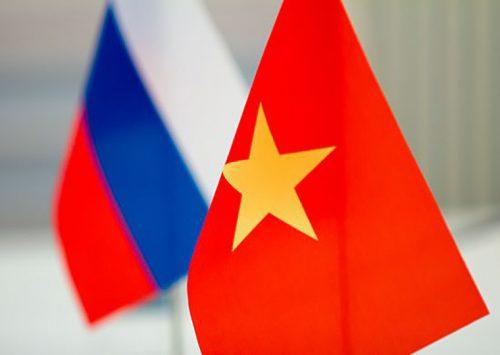 Россия и Вьетнам укрепляют двусторонние связи