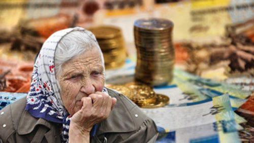 Пенсии отменить совсем. Какие еще идеи приходят в голову депутатам от «Единой России»