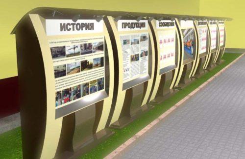 На основе проектов социальной рекламы в России изготавливают информационные стенды