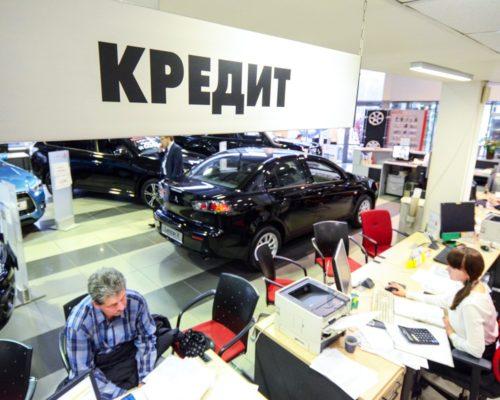 В России растет спрос на автокредиты