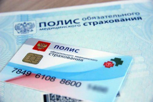 Система ОМС в России нуждается в реформировании