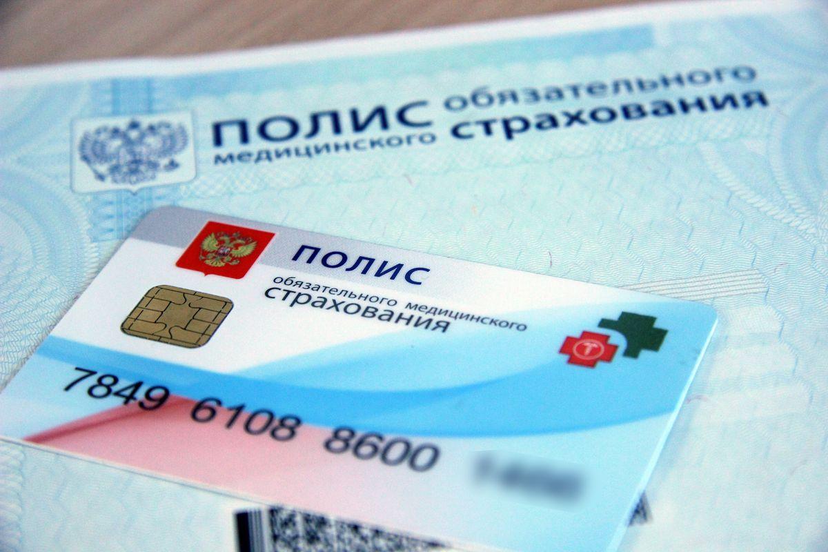 обязательное медицинское страхование в россии реформирование